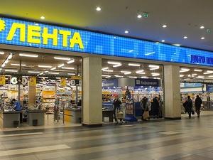 Нижегородское УФАС заподозрило «Ленту» в дискриминации поставщиков