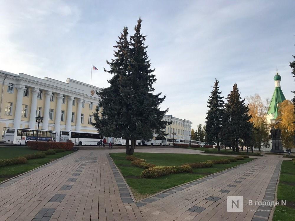 Законодательному собранию Нижегородской области исполнилось 26 лет - фото 1