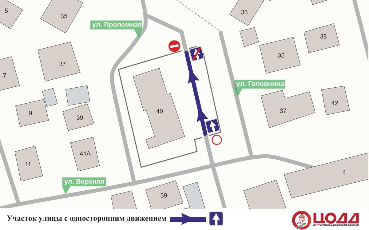 Одностороннее движение вводится на улице Проломной в Нижнем Новгороде с 5 октября - фото 1