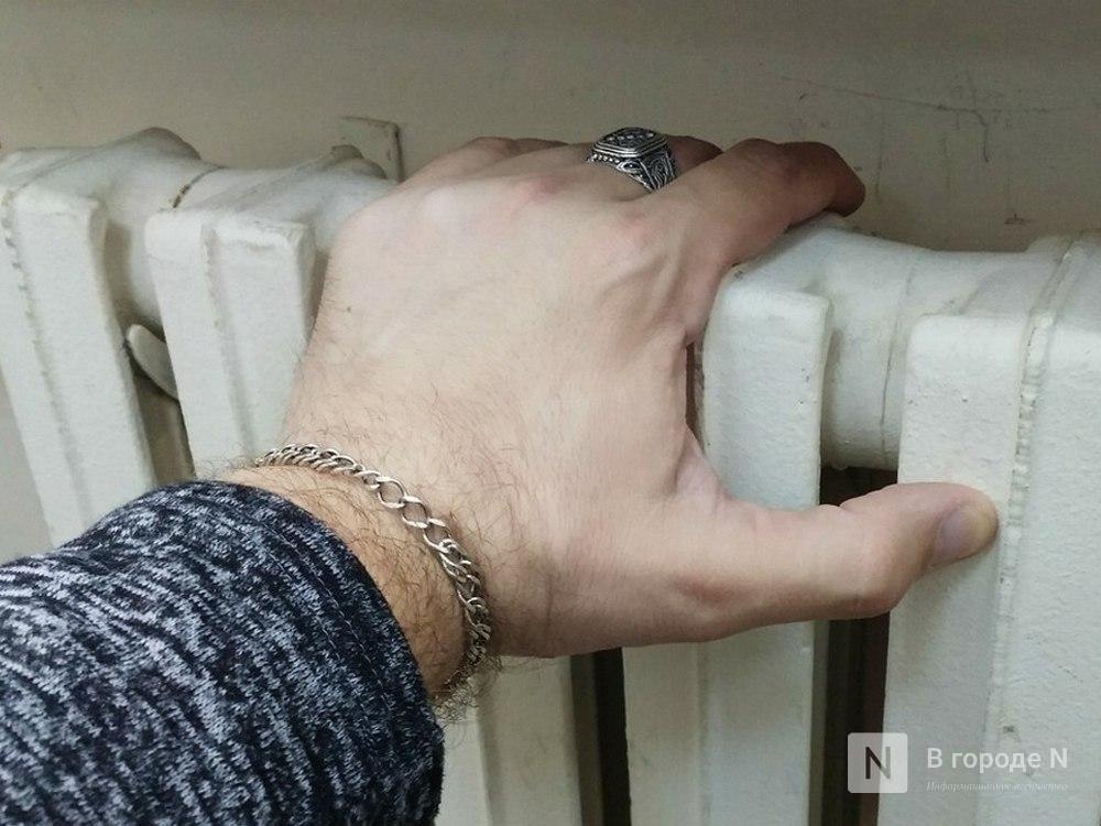 Температуру теплоносителя повысят в Нижегородской области в морозы - фото 1