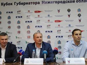 Шесть команд сразятся в 15 матчах на Кубке губернатора Нижегородской области