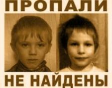 Поиск сбежавших из санатория «Ройка» мальчиков будет организован 6 мая