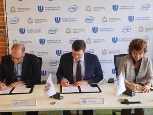 Правительство Нижегородской области, ННГУ и Intel подписали соглашение о сотрудничестве