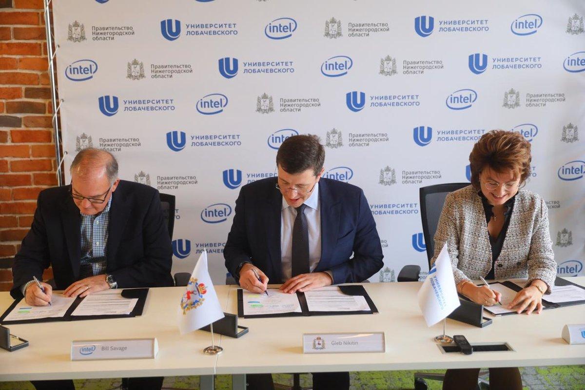 Правительство Нижегородской области, ННГУ и Intel подписали соглашение о сотрудничестве - фото 1