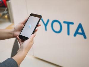 Yota снижает стоимость роуминга