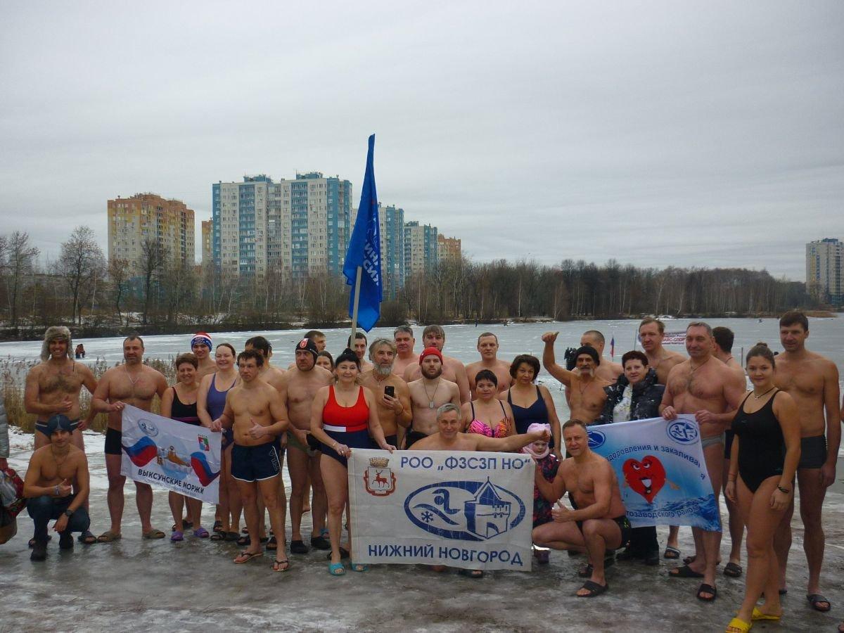 Почти сто моржей собрал нижегородский чемпионат по зимнему плаванию