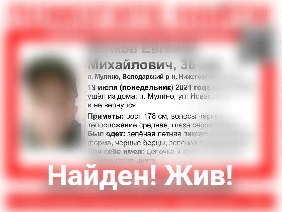 Пропавший в Володарском районе военнослужащий найден живым - фото 1