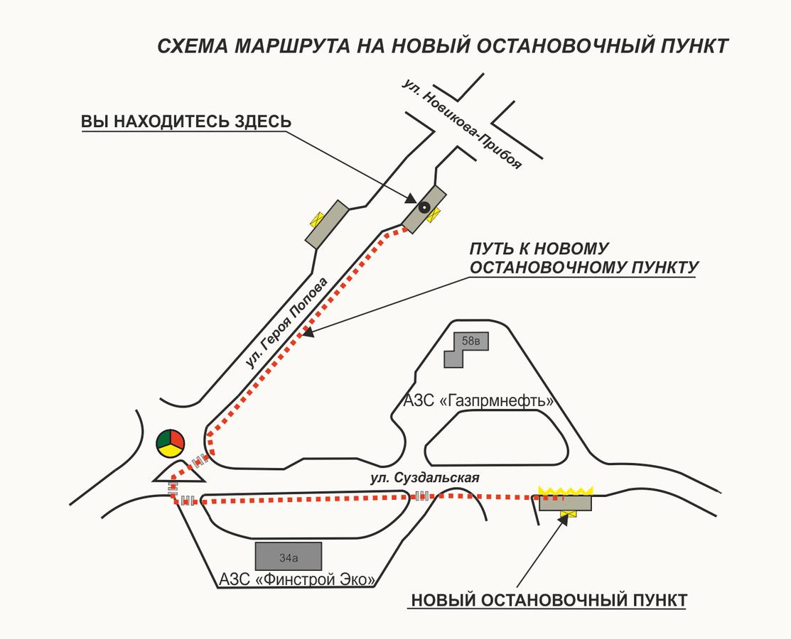 Остановка «Карповская церковь» переносится с улицы Новикова-Прибоя на Суздальскую - фото 1