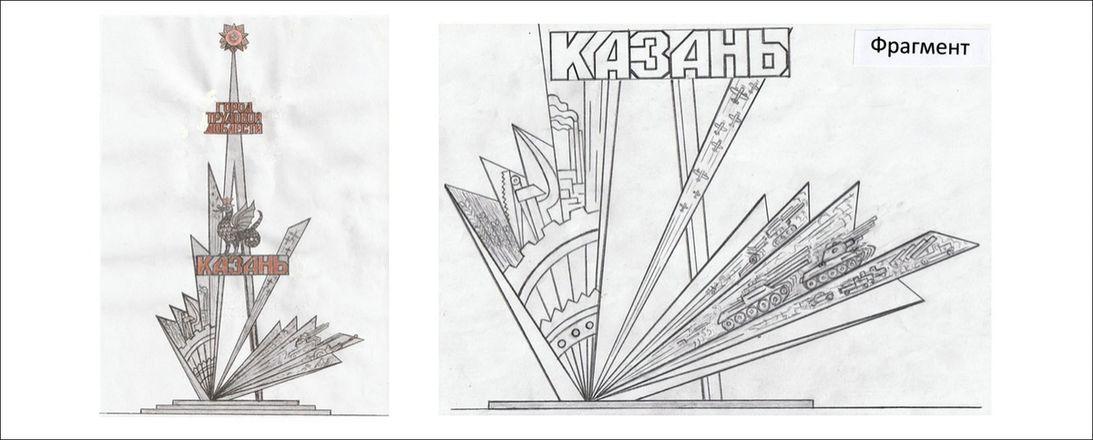Проект стелы «Город трудовой доблести» выберут сами нижегородцы - фото 9