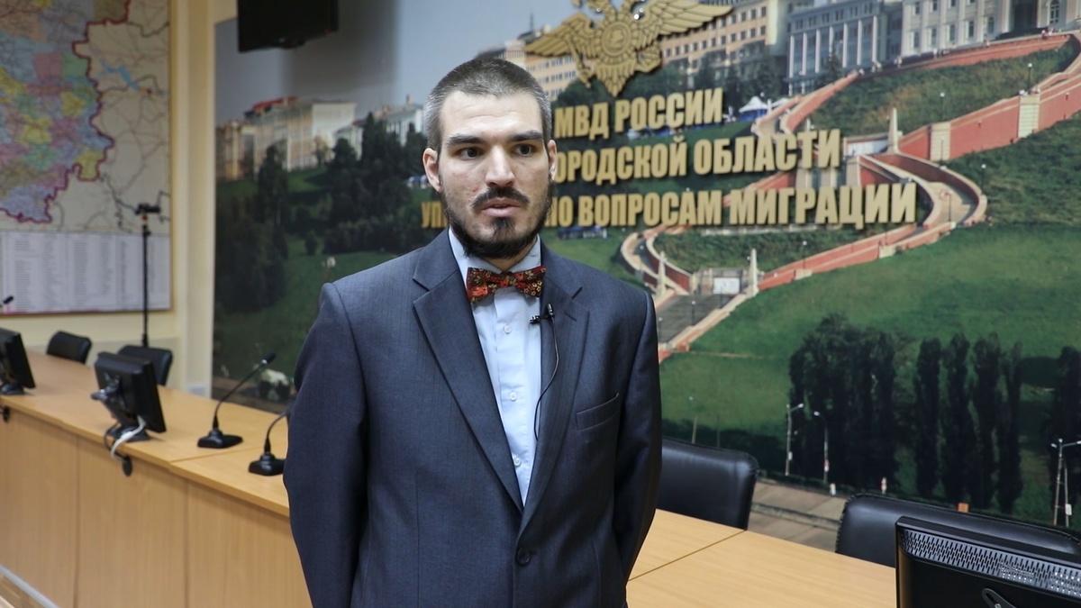 Американец в Нижнем Новгороде стал гражданином России - фото 1