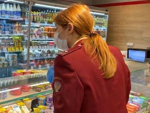 Продуктовый магазин закрыли в Воскресенском районе по подозрению в распространении коронавируса