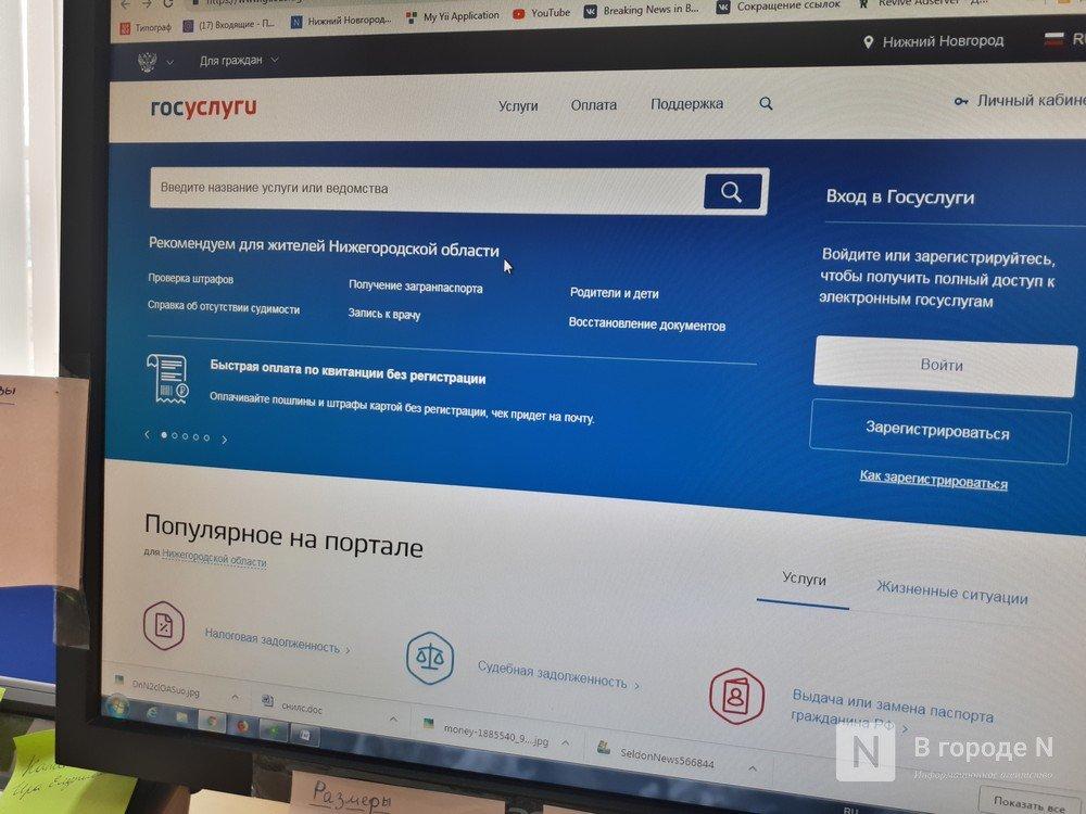 Шесть законов, которые изменят жизнь россиян с нового года - фото 4