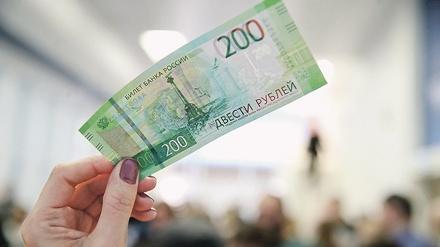 В России впервые обнаружили поддельные 200-рублевые купюры