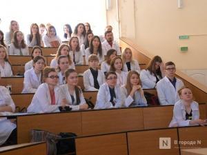 Празднование столетия Приволжского медуниверситета перенесли из-за коронавируса