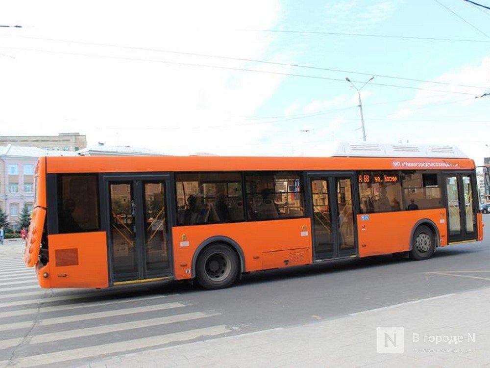 «Жигули» въехали в автобус в Автозаводском районе: три человека пострадали - фото 1