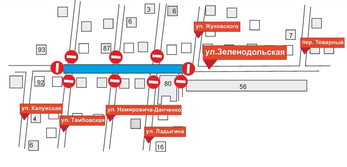 На улице Зеленодольской ограничат движение транспорта на время ремонта канализации - фото 1