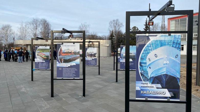 Сквер Корабелов в Навашине ждет дополнительное озеленение - фото 5