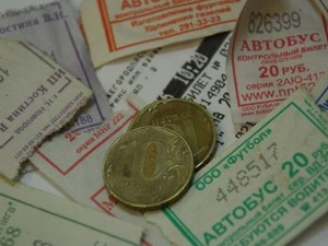 Митинг за возвращение стоимости проезда в 20 рублей состоится в Нижнем Новгороде