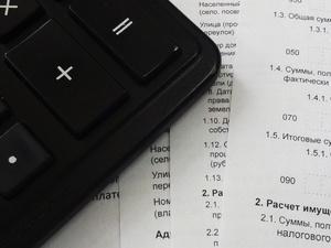 Почти 4000 нижегородцев привлечено к ответственности за несвоевременную подачу налоговых деклараций