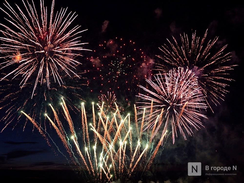Стала известна программа празднования Дня города Нижнего Новгорода