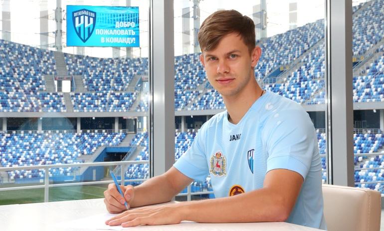 Артем Галаджан подписал двухлетний контракт с ФК «Нижний Новгород»