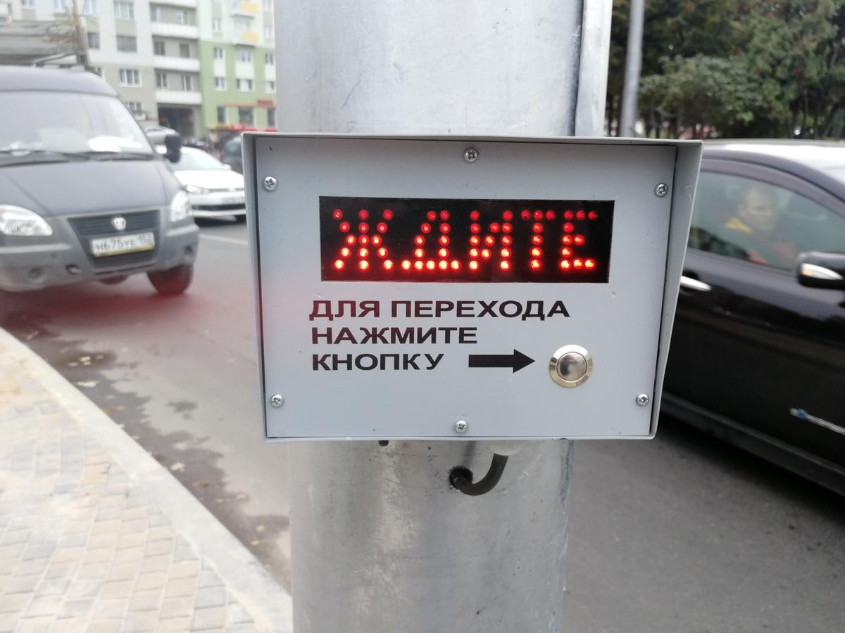 Новый светофор заработал на площади Горького в Нижнем Новгороде - фото 1
