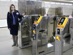 Нижегородское метро примет на работу более 460 человек для обеспечения безопасности