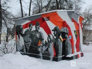 Стрит-арт в честь 75-летия Победы создали в кремле нижегородские художники