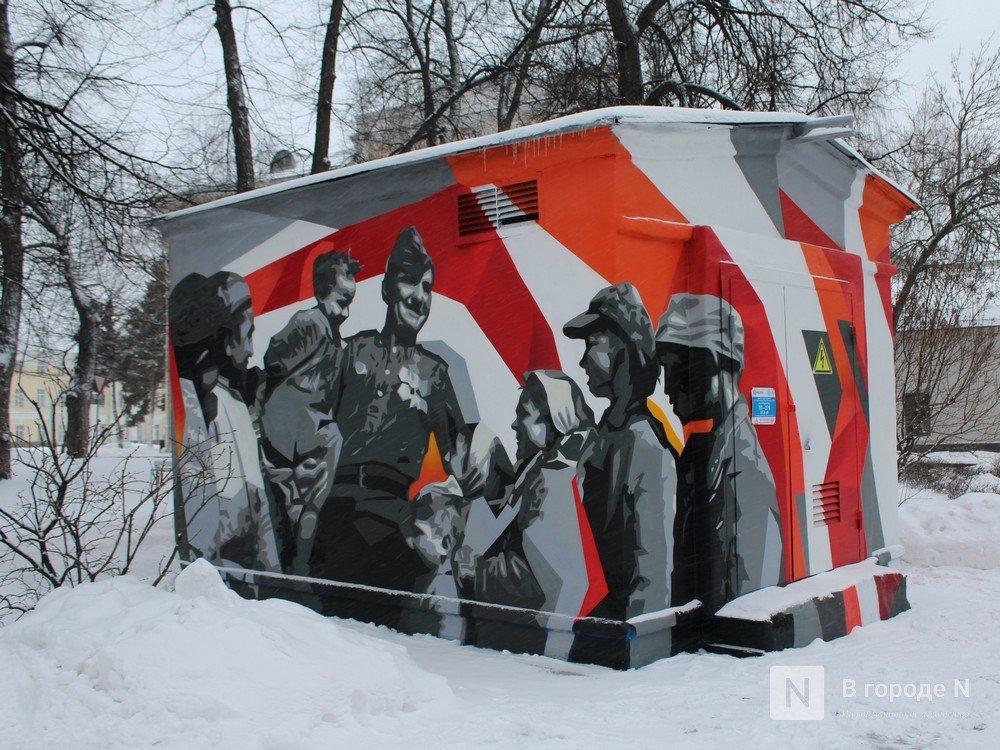 Стрит-арт в честь 75-летия Победы создали в кремле нижегородские художники - фото 1