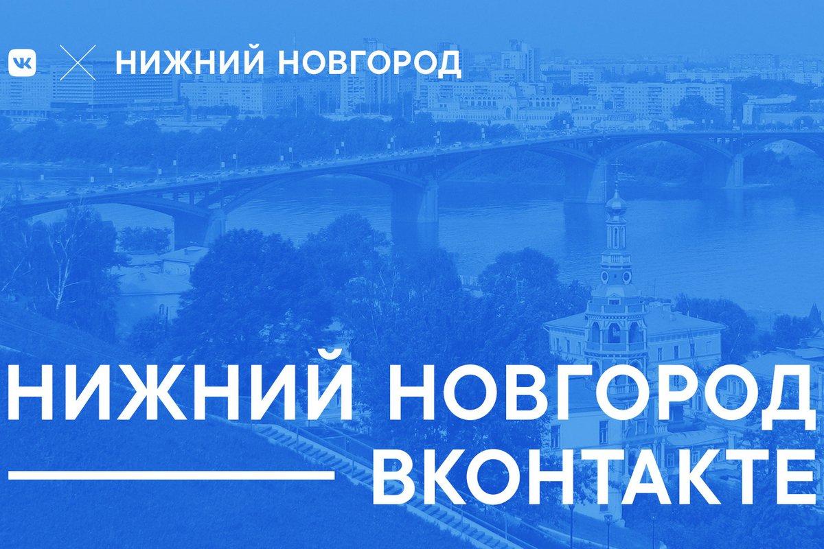 Команда «ВКонтакте» рассказала о серьезных изменениях в новостной ленте - фото 1