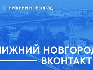 Команда «ВКонтакте» рассказала о серьезных изменениях в новостной ленте