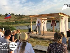 Озеро в Большеболдинском районе предложили назвать в честь литераторов