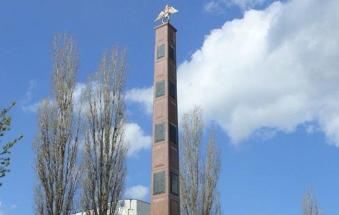 В Нижнем Новгороде торжественно открыли памятник пограничникам - фото 1
