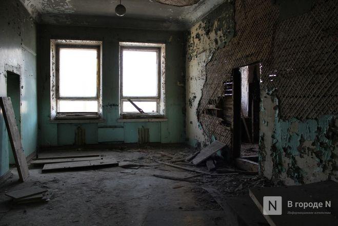 Здесь пела Пугачева: во что превратился нижегородский ДК имени Ленина  - фото 85