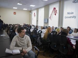 Студенты Нижнего Новгорода прокачают «гибкие навыки» на тренинге Василия Карельского