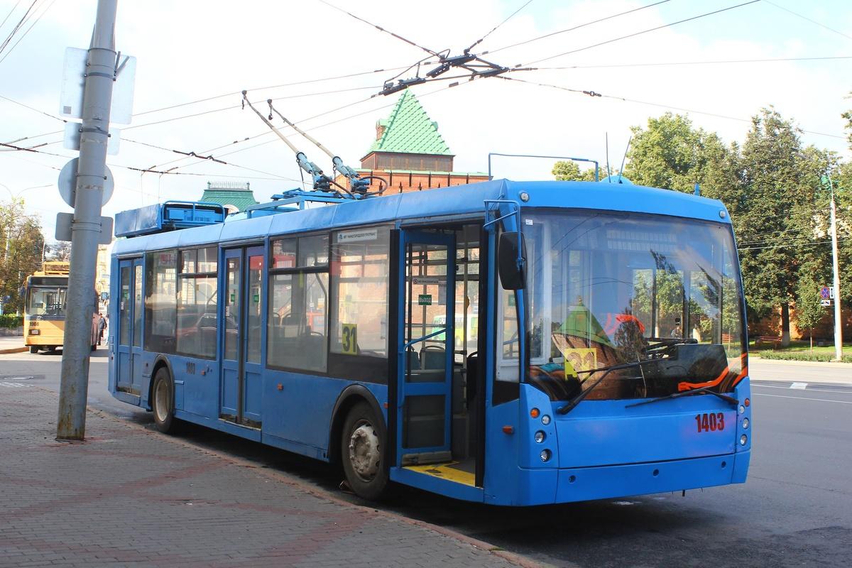 40 московских троллейбусов доставят в Нижний Новгород за 2 млн рублей