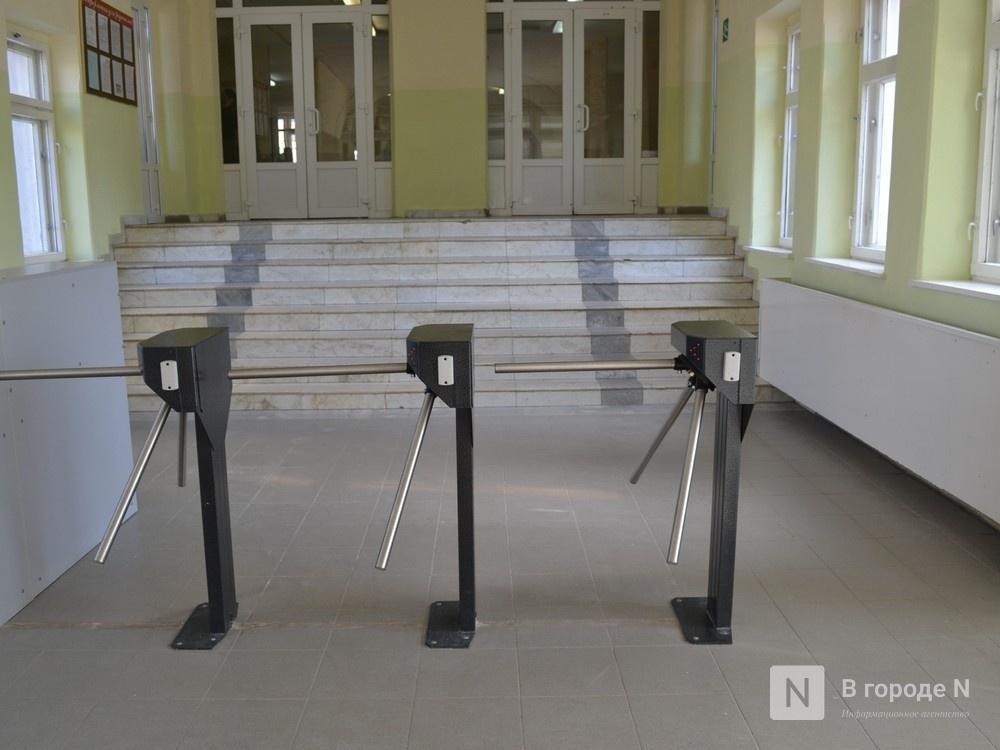 Насколько безопасны нижегородские школы - фото 1