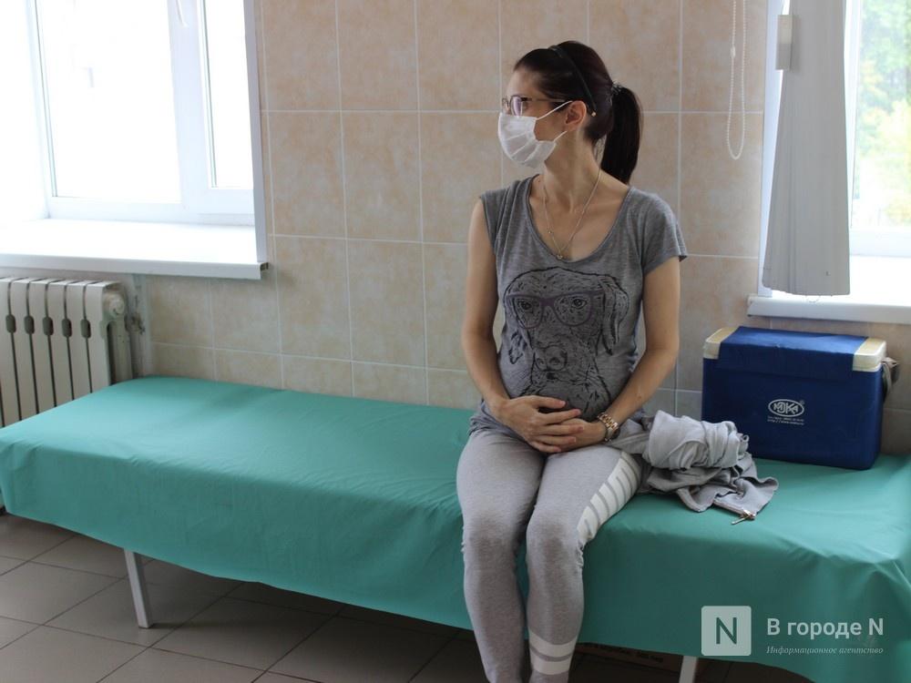 178 беременных нижегородок привились от гриппа в этом году - фото 1
