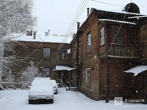 Столетний дом в центре Нижнего Новгорода  до сих пор не признан аварийным