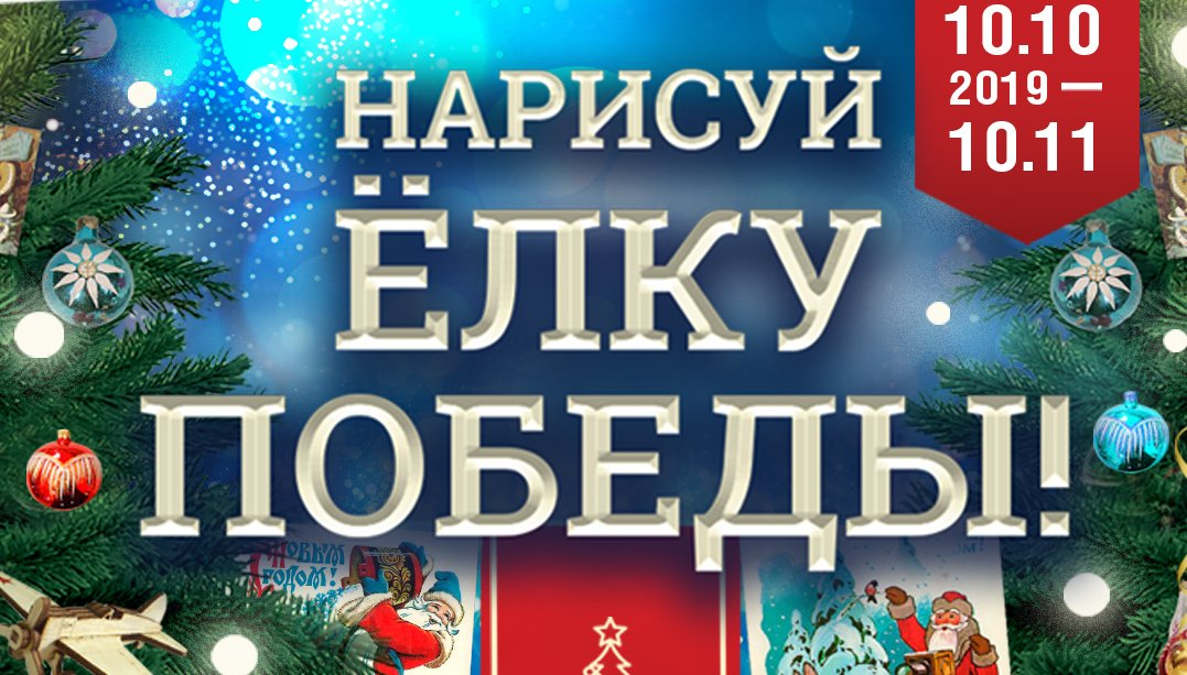 Нижегородским школьникам предложили нарисовать открытки к Новому году - фото 1