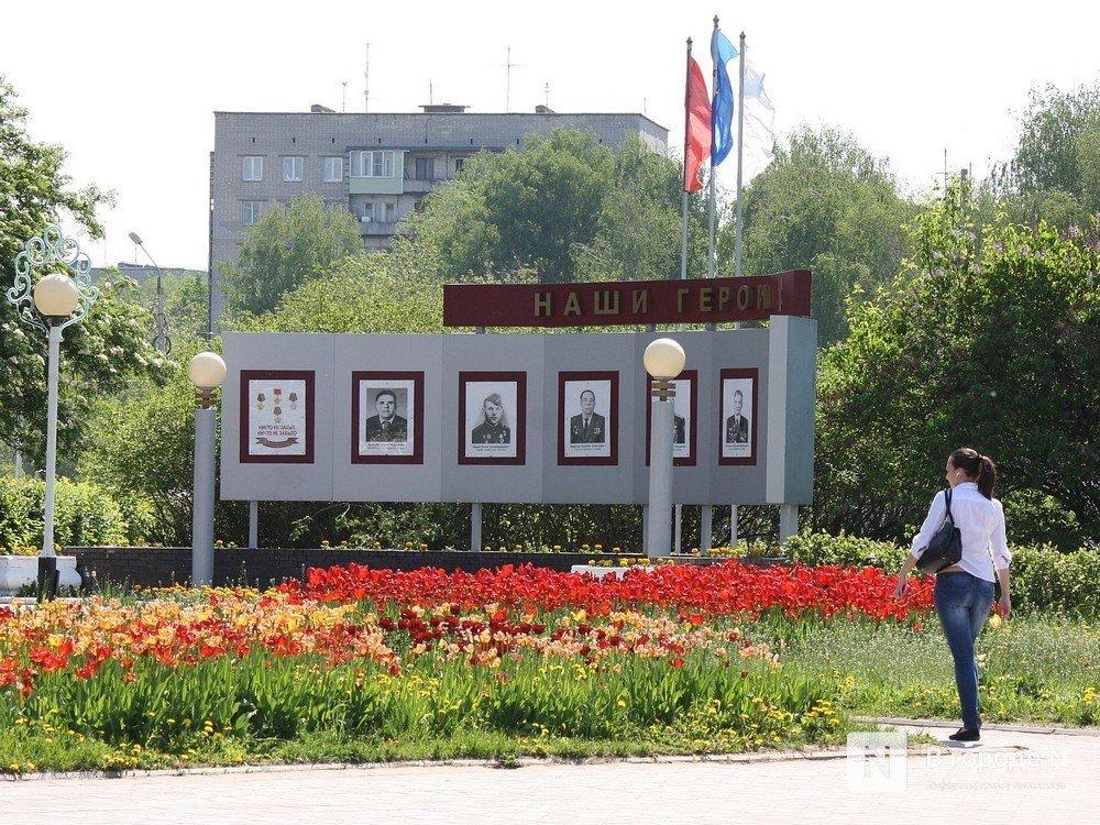 Авангардистский сад и скейт-парк: стало известно, как будет выглядеть площадь Советская - фото 1