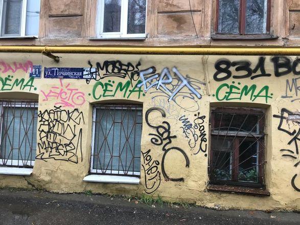 ОНФ обнаружил аварийные дома и провалы в асфальте на исторических улицах Нижнего Новгорода - фото 8