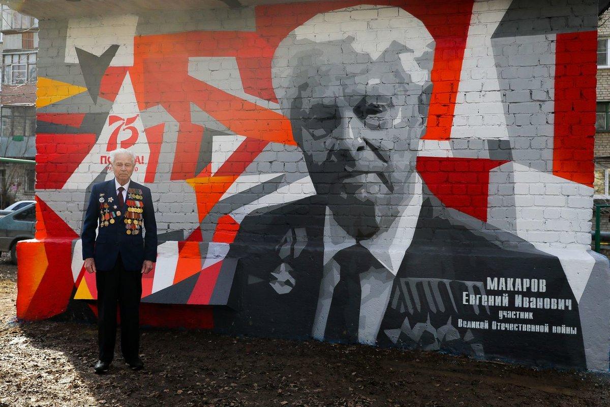 Еще один портрет ветерана создали уличные художники в Нижнем Новгороде - фото 1
