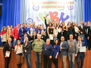 Команда политеха отправляется на международный фестиваль КВН в Сочи