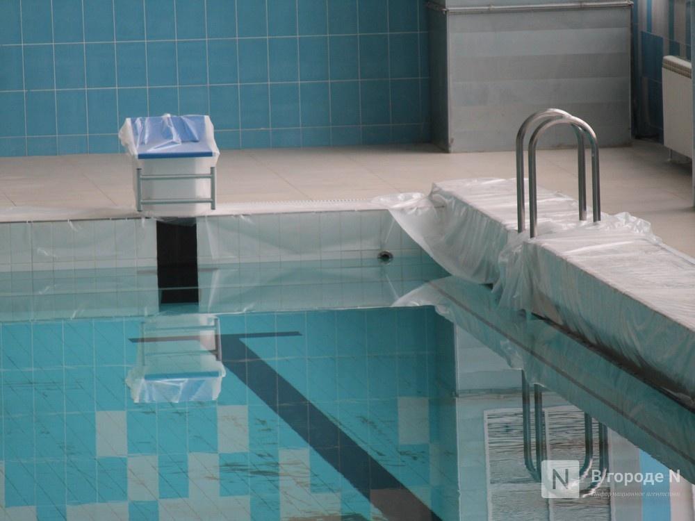 Как изменился знаменитый нижегородский бассейн