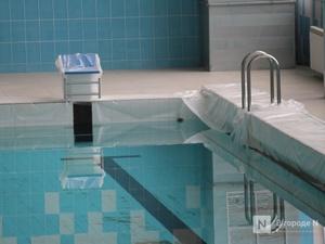 Возрожденный «Дельфин»: как изменился знаменитый нижегородский бассейн