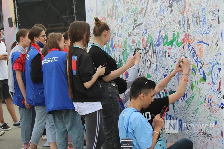 Молодость, дружба, творчество: как прошло открытие «Студенческой весны» в Нижнем Новгороде - фото 11