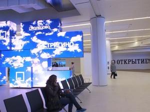 Прибытие трех рейсов в Нижний Новгород задерживается