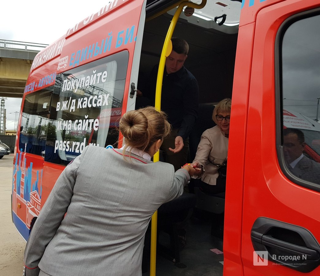 С поезда на автобус: в Нижнем Новгороде появились мультимодальные перевозки пассажиров - фото 2