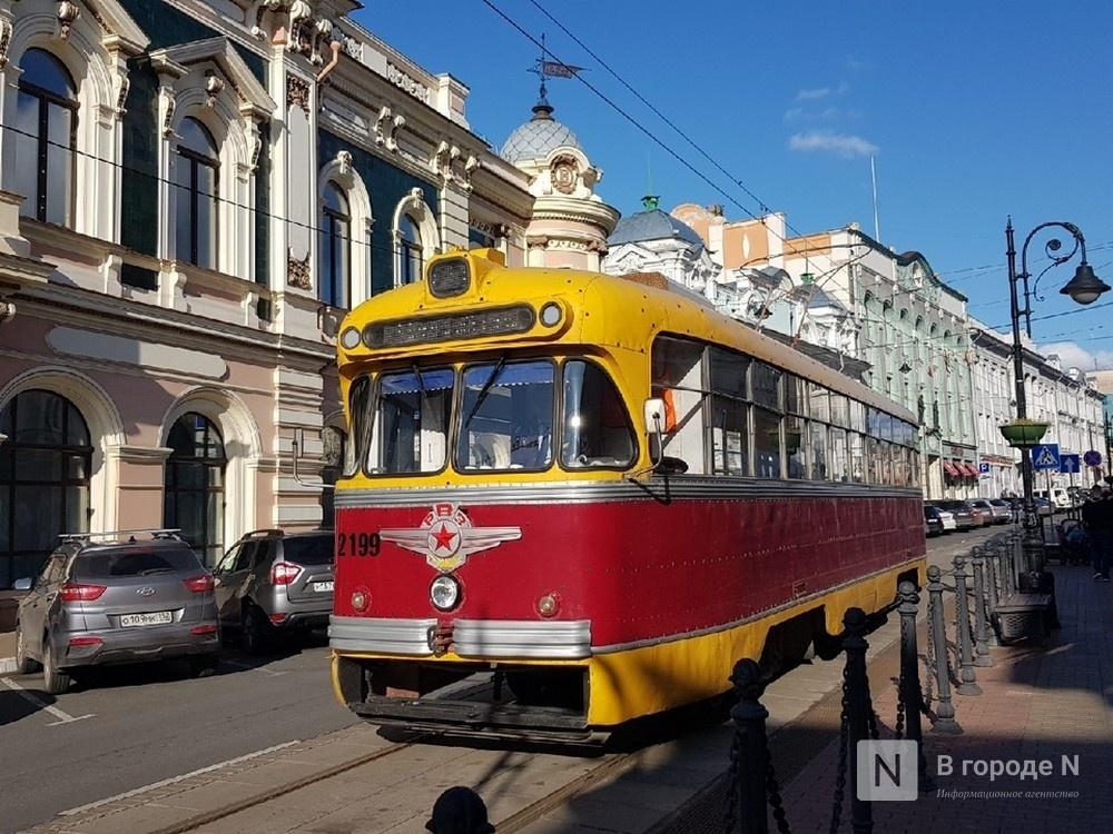 Назад в прошлое: стилизованные трамваи за миллиард рублей к 800-летию Нижнего Новгорода - фото 1